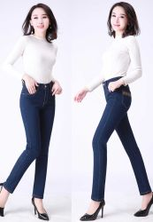 As mulheres' S Slim Fit High-Waist Jeans Stretch mulheres' S Middle-Aged Calças