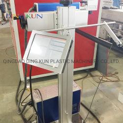 ماكينة صنع الأنابيب Hdpe باستخدام نظام التحكم PLC