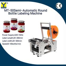 半自動工場自己接着蜂蜜の瓶のラベラーの天然水のプラスチック丸ビン分類機械(MT-50)