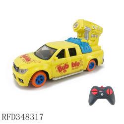 Пульт дистанционного управления купол погрузчика автомобиль для детей 2,4 RC автомобилей купол машины