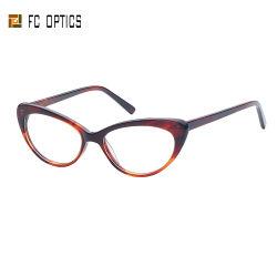 숙녀를 위한 Frame Optical Eyewear Eyeglasses 유행 디자이너 고양이 모양