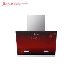 Nieuw ontwerp van Touch Control Side Type Kitchen Electronics