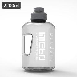 Gran biberón deportivo de agua contenedor a prueba de fugas de gran capacidad sin BPA Plástico con lazo de transporte Fitness para Camping Entrenamiento bicicleta Senderismo Gimnasio