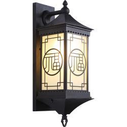 새로운 강철 몰드 알루미늄 골동품 실외 벽 램프 정원 램프 클래식한 실외등