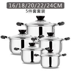 10ПК 0,4 мм из нержавеющей стали 410 посуда для приготовления пищи,