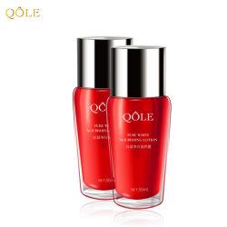 OEM Skin Care Face Serum Wittende Cream Hyaluronic Acid Cosmetics