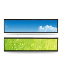 Moniteur TFT 19 pouces Bar étirer l'écran LCD l'étagère la signalisation numérique