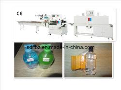 Bouteille de lotions automatique Machine d'Emballage Rétractable (FFB modèle)