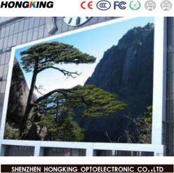 Electrónica al aire libre de publicidad de la calle de la pantalla LED de P8