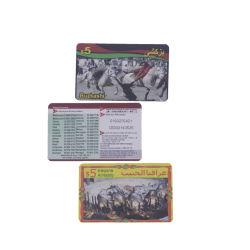 طباعة بطاقات بلاستيكية PVC بتكلفة منخفضة على الوجهين