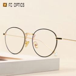 핫 셀링 레트로 패션 최고 품질의 빠른 배송 옵티컬 블루 라이트 컴퓨터 안경