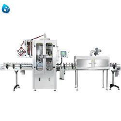 ماكينة الجلب ذات الملصق التقلص الآلي