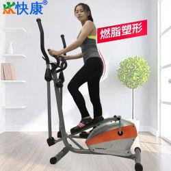Fitness elíptica Aluguer de carro de fitness de controle magnético para uso doméstico