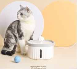 Автоматическая Пэт питьевой фонтан собака-водоочиститель с Quadruple-Action фильтр