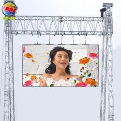 عرض الإعلانات الخارجية على الشاشة السعر
