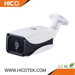 Наиболее горячие продажи низкая стоимость хорошей цене Ahd Tvi Cvi системы камеры безопасности