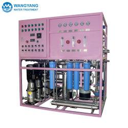Mini Petite RO entièrement automatique de traitement des eaux de l'eau minérale de l'embouteillage Usine de dessalement