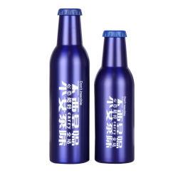 10 Jahre Coca Colavakuumcup-Edelstahl-Wasserflasche der Fabrik freies Beispielkundenspezifische