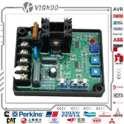 Gavr-8A 브러시리스 자동 전압 조절기 범용 AVR 발전기 예비 부품