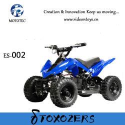 子供の高品質のクォードのための350Wクォード電気ATV電気小型ATV