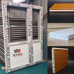 Os painéis de PVC para portas UPVC Perfis de painéis de porta
