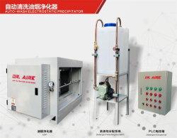 Cocina comercial Limpieza automática de filtrado de aire Unidades de esp