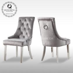 Hotel de estilo europeu moderno Cadeira de jantar na perna de Aço Inoxidável Cadeira de jantar de veludo