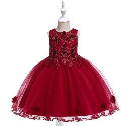 3차원 Dress Hand-Stitched Bead 꽃 자수 공주 결혼 예복 단계 성과 복장