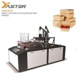 مانع تسرب تلقائي عالي السرعة للحرارة بطبقة واحدة PE مزدوجة يمكن التخلص منها غداء ورقة صندوق طعام صندوق علب كرتون التغليف تشكيل آلة مصنع مصنع مصنع النبيذ السعر Yast-D120