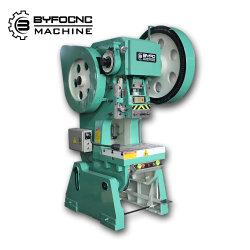 سائل غسيل 80 طن H Beam CNC Angle Shear Iron Automatic (تلقائي) آلة تجميع بطاقات Die للألومنيوم
