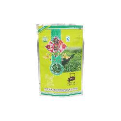 Eco 친절한 관례는 Nuts 음식을%s 관례에 의하여 인쇄된 비닐 봉투를 위해 포장하는 로고 인쇄 비닐 봉투 음식 급료를 소유한다