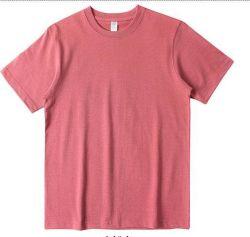 China productos/proveedores. Comercio al por mayor de los hombres Diseño de Logotipo personalizado Unisex mujer niños ropa Oversize Tee en blanco liso bordar OEM ODM Blanco Moda 100% algodón T