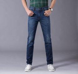 ビジネスメンズ用にカスタマイズしたホットセールファッションコットンスパンデックスジーンズ