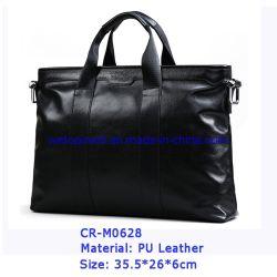 패션 디자이너 PU 가죽 핸드백 비즈니스 백 서류 가방