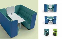 音響の高いバックオフィスのポッド作業座席ブースのソファーは音響の家具および音響のオフィスの解決の議長を務める