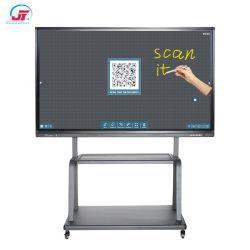 스마트 적외선 쓰기 이동식 스탠드 전자 화이트보드 터치 스크린