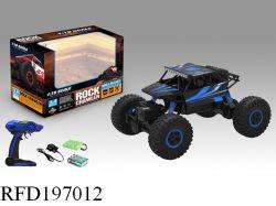 2.4GHz無線制御RCの石のクローラー4WD車のトラックのオフロード手段のおもちゃ