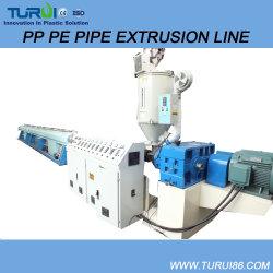 PPR PE LDPE HDPE パイプ作成機械 / パイプ製造ライン / エクストルーダー / エクストルーダー機械 / 押出 / 押出 機械 / プラスチックパイプ機械 / プラスチック製造機械