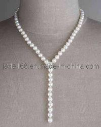 De Halsband van de Parel van Akoya (fpn-003)