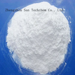 Manfucturerer CMC 나트륨 Carboxymethyl 셀루로스 농축기 CMC LV CMC Hv