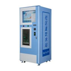 Жк-дисплей реклама воды самообслуживания автомат с системы обратного осмоса