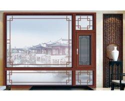 Ventanas de estilo chino abrir la ventana del bastidor de perfiles de aluminio Casement