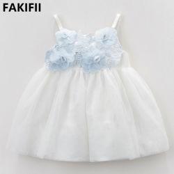 Fakifi Factory 2021 فصل الصيف الطفل′ S White Mesh Party اللباس أزياء الأطفال الصغيرة