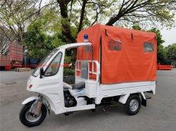 나이지리아 시장용 구급차 세발자전거