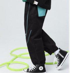 Tracyslacks для мальчиков, стильный и универсальный