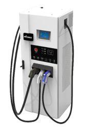 122kw CCS2、Chademoの証明される商業使用のセリウムのためのタイプ2 AC EV充満充電器