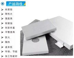 Pe a Pressão Alta estratificados parede exterior de material de construção alumínio alveolado Board