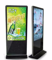 Im Freiendigitalsignage-Preis, großer grosser Bildschirm Fernsehapparat im FreienbekanntmachensLCD