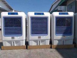 プラスチック送風管のグリルの蒸気化クーラーの最もよい販売の冷却装置