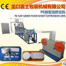 La Chine fabrication PE PAC Feuille de mousse de chemise de matériel de fabrication